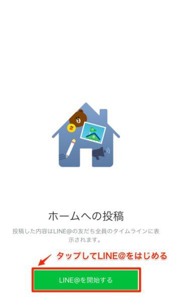 写真_2016-01-25_4_46_39
