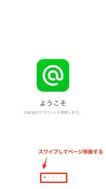 写真_2016-01-25_4_46_16